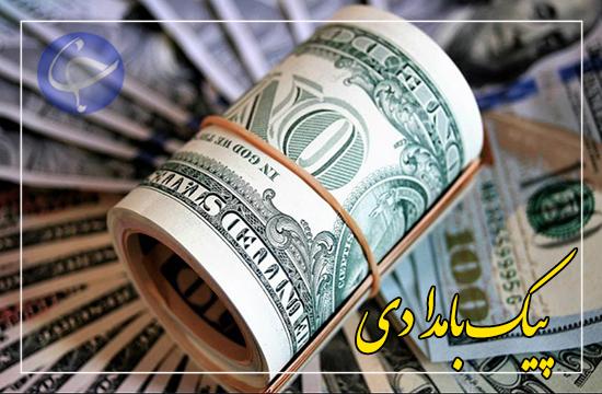 پدیده نادر ملاقات نیما و ارز آزاد + صوت