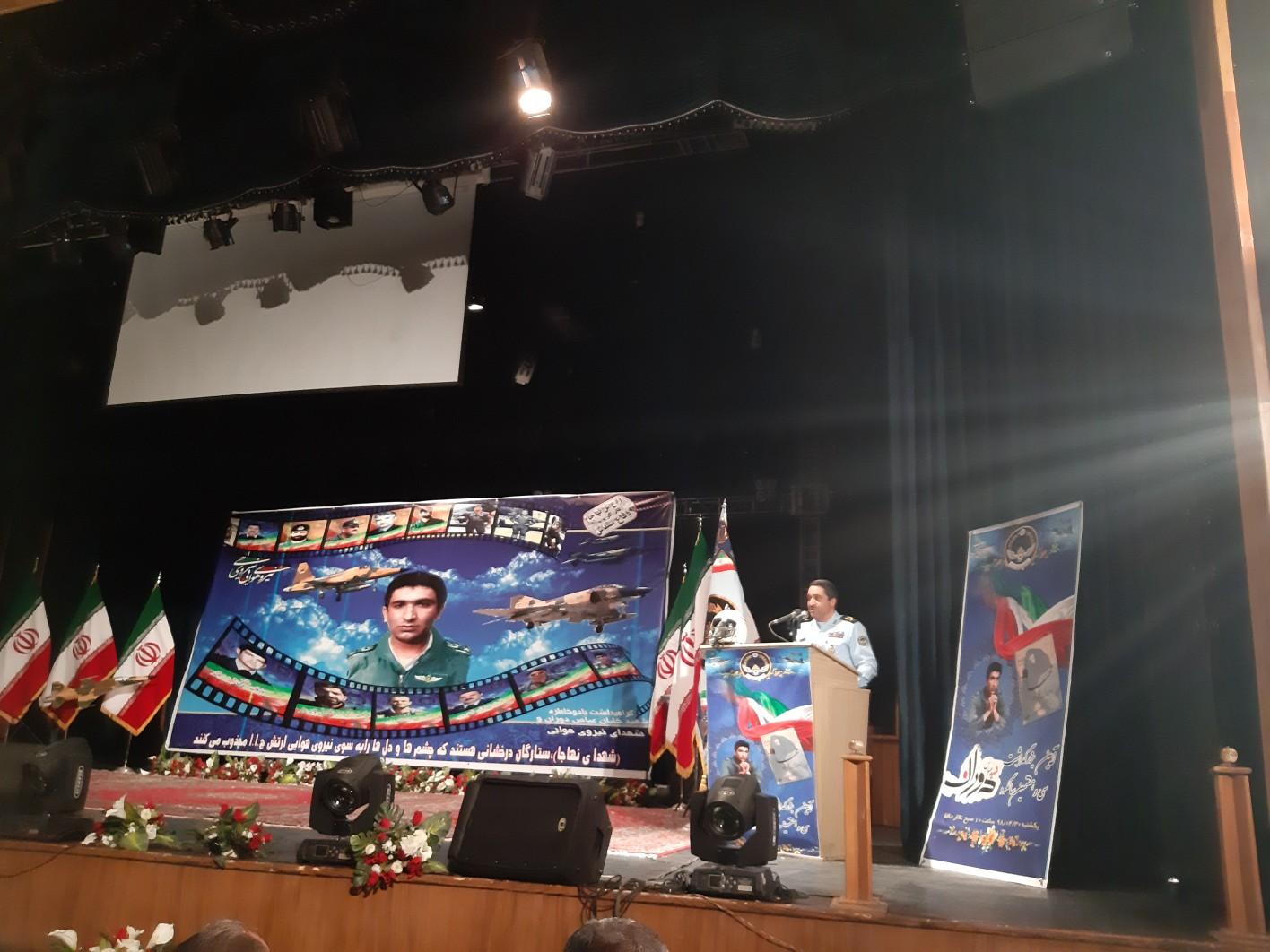 برگزاری بزرگداشت سی و هفتمین سالگرد شهید خلبان عباس دوران