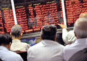 کاهش ۳۵۳ واحدی شاخص کل بورس منطقهای همدان