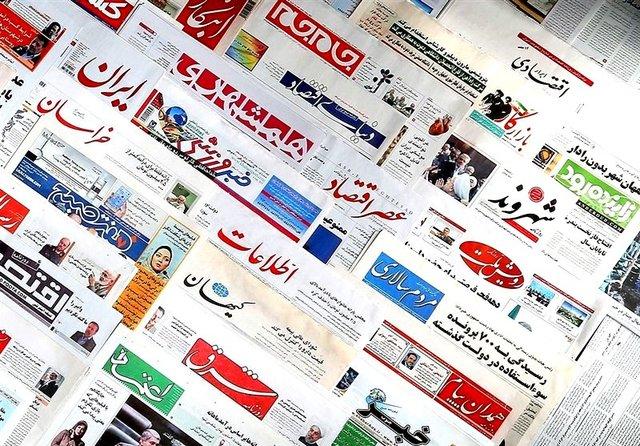 حدود هزار تن کاغذ بین مطبوعات توزیع شد/ پیش بینی توزیع دو هزارتن در هفته آینده