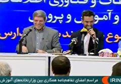 باشگاه خبرنگاران -شوخی هوشمندانه وزیر ارتباطات با خبرنگار هوشمند! + فیلم