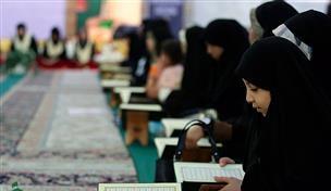 شرکت بیش از ۴۰۰ نفر در مسابقات قرآنی حرم رضوی