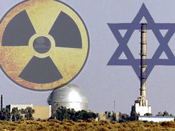 رازهایی درباره برنامه هستهای اسرائیل / چرا اسرائیل از همان اول بمب اتمی میخواست