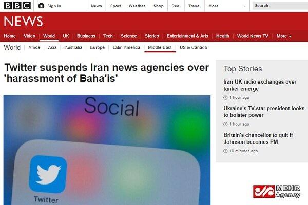 پشتپرده تعلیق توییتر فارسی/ اسم رمز جدید فشار به رسانههای ایران فاش شد!