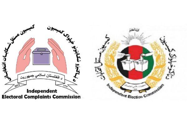 کمیسیون های انتخاباتی: برای برگزاری انتخابات ریاست جمهوری کاملا آماده ایم