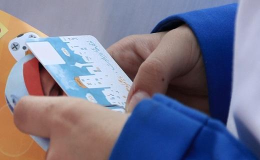 ماجرای ورود تبلت و سیم کارت دانش آموزی به کجا رسید؟