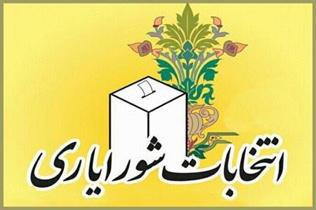 آیا کلاف سر در گم انتخابات به دست عالیترین مقام اجرائی کشور باز میشود؟
