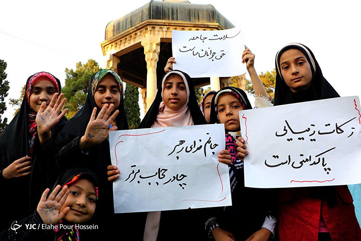 اجتماع مدافعان حریم خانواده در شیراز
