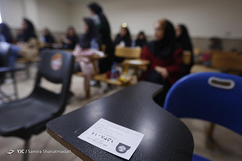 ۶۳ رشته محل به کارشناسی ارشد دانشگاه آزاد اضافه شد +آخرین آمار از انتخاب رشته کنندگان