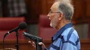 سومین جسله دادگاه قتل میترا استاد امروز برگزار می شود