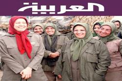 سنگ تمام العربیه برای منافقین با یک رپرتاژ آگهی تمامعیار