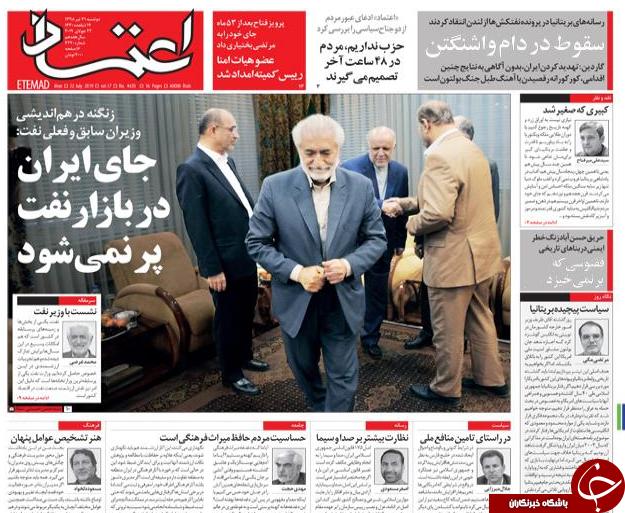 حال خوش ایرانی از خفت انگلیسی/ کارت سوخت داریم، سهمیه بندی نه / وزیر: قیمت مسکن وا داده است