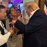 باشگاه خبرنگاران -حضور غیرمنتظره ترامپ در یک مراسم عروسی+ تصاویر