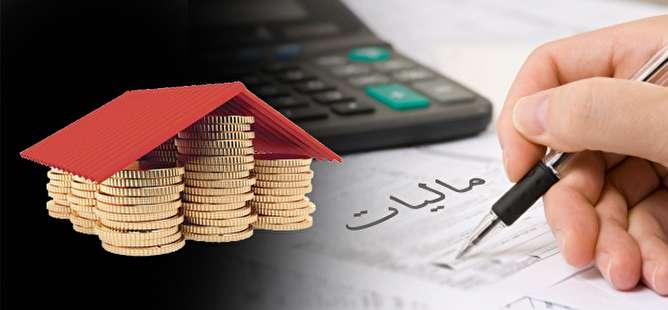 کاهش سوداگری با دریافت مالیات از خریداران سکه و ارز