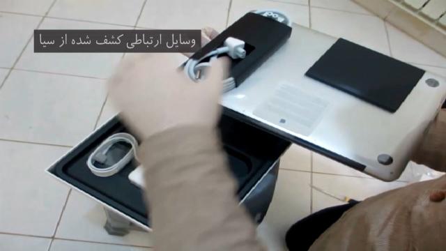 تجهیزات پیشرفته جاسوسی سیا چگونه برای جاسوسانش در ایران ارسال می شد؟ +فیلم