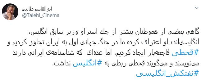 انتقاد کارگردان یتیم خانه ایران از مدعیان وطنپرست ایرانی +فیلم