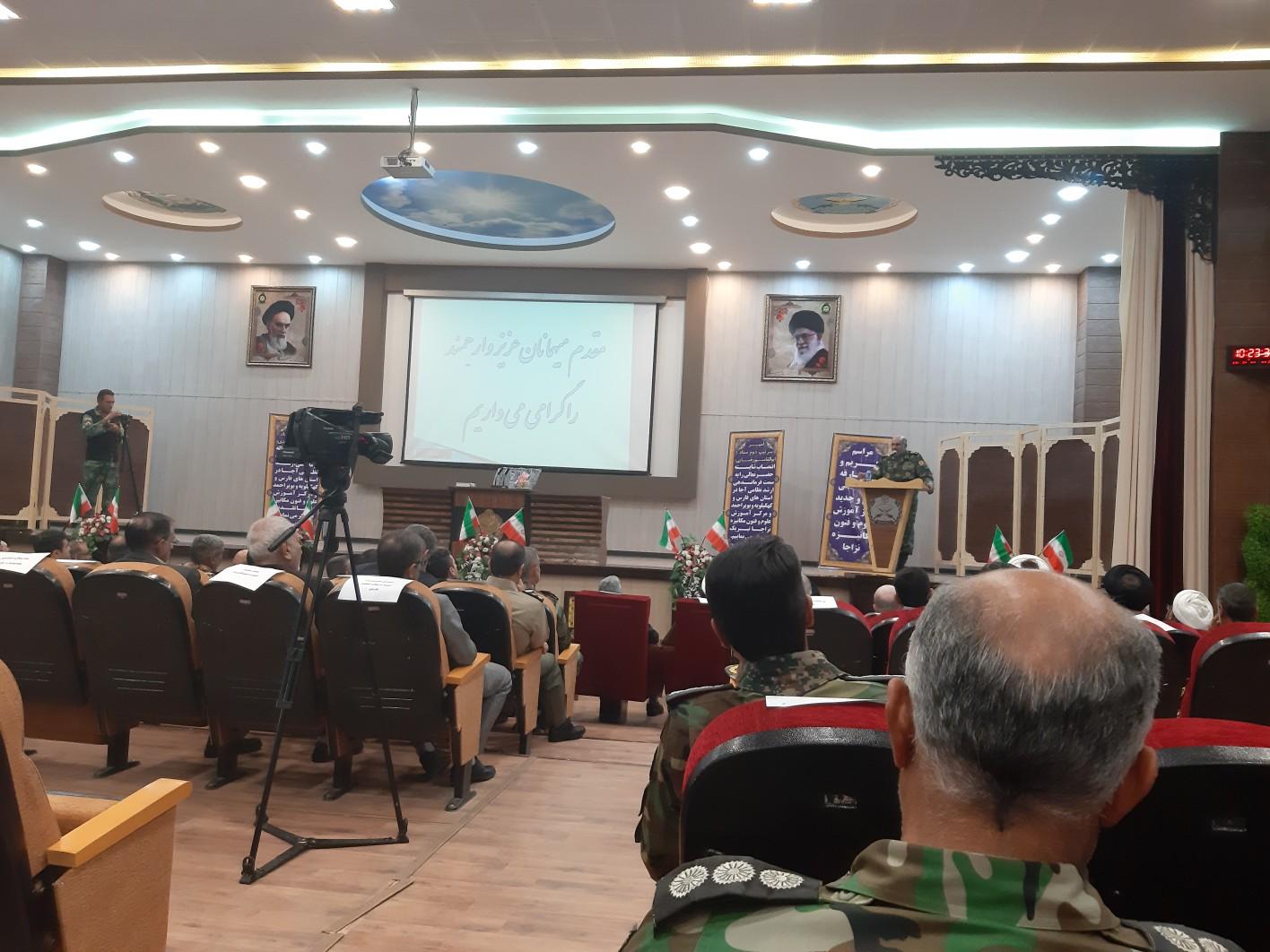مراسم تکریم و معارفه فرمانده ارشد نظامی آجا در استان های فارس و کهگیلویه وبویراحمد