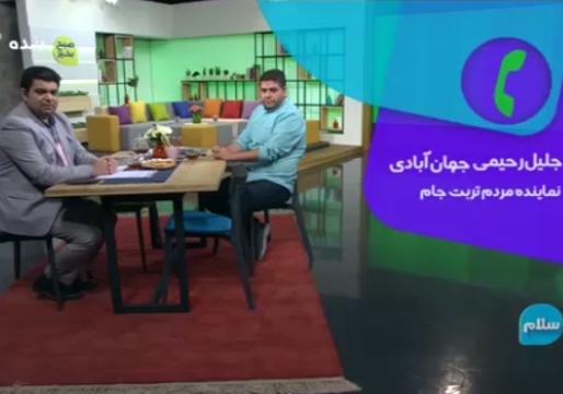 درگیری لفظی نماینده مجلس و مجری در برنامه زنده تلویزیونی + فیلم