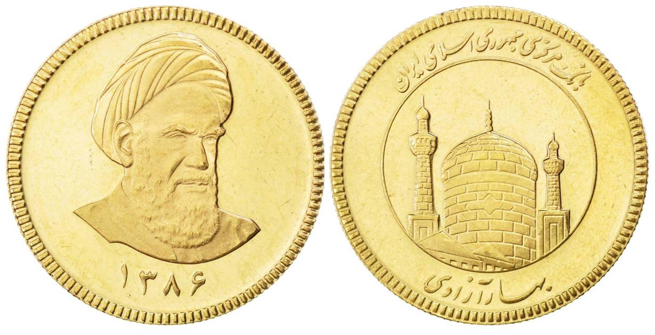 نرخ سکه و طلا در ۳۱ تیر ۹۸ / قیمت سکه ۴ میلیون و ۱۰۰ هزار تومان شد + جدول