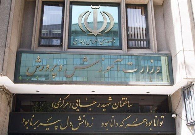 حسینی به عنوان وزیر آموزش و پرورش به مجلس معرفی خواهد شد
