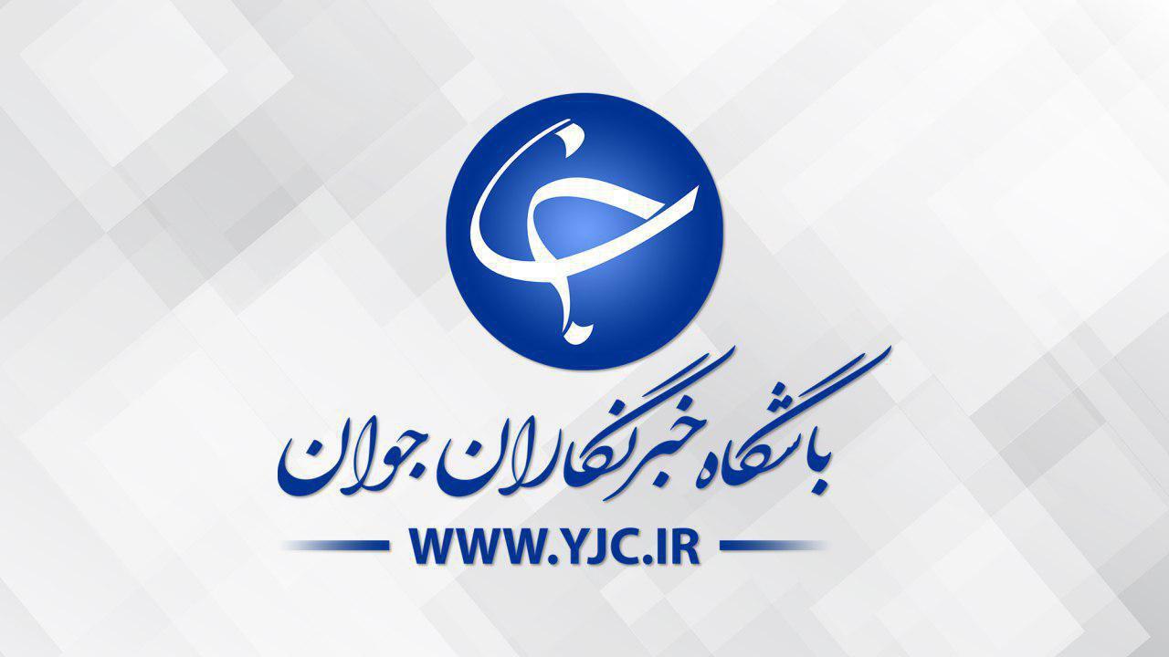 کانال باشگاه خبرنگاران جوان 400 هزارتایی شد +عکس