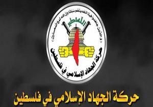 جهاد اسلامی: جنایت تخریب خانههای فلسطینیان بی پاسخ نمیماند