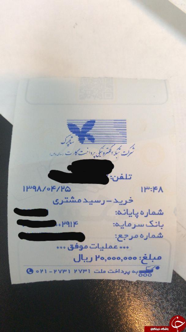 /// کار نشود//// وعده پوچ ضمانت برای دریافت وام/ کلاهبرداری مجرمان با عنوان ضامن بانکی در دیوار + عکس