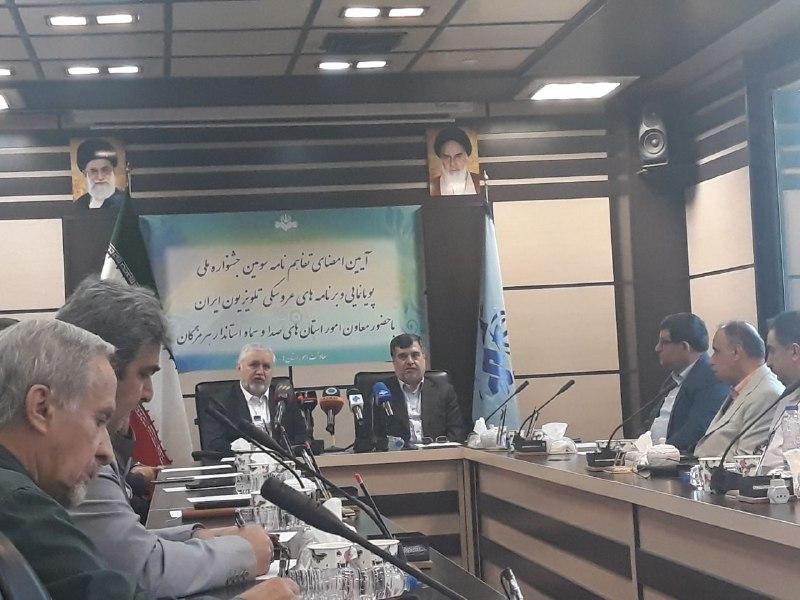 تفاهم نامه سومین جشنواره ملی پویانمایی امضا شد