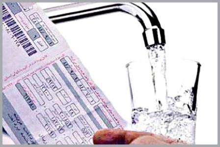 مشترکان پرمصرف آب از چه زمانی جریمه میشوند؟