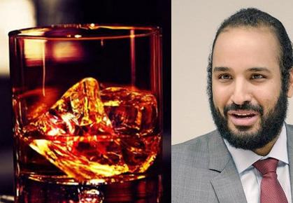 اعتراض شاهزاده سعودی: عربستان غیرقابل تحمل شده است/ به زودی شراب هم حلال میشود!