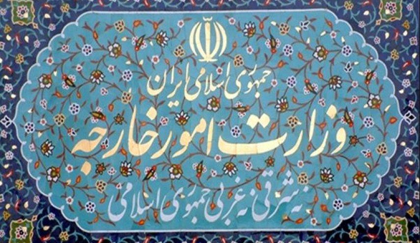 وزارت خارجه درگذشت مدیرکل فقید آژانس بین المللی انرژی اتمی را تسلیت گفت