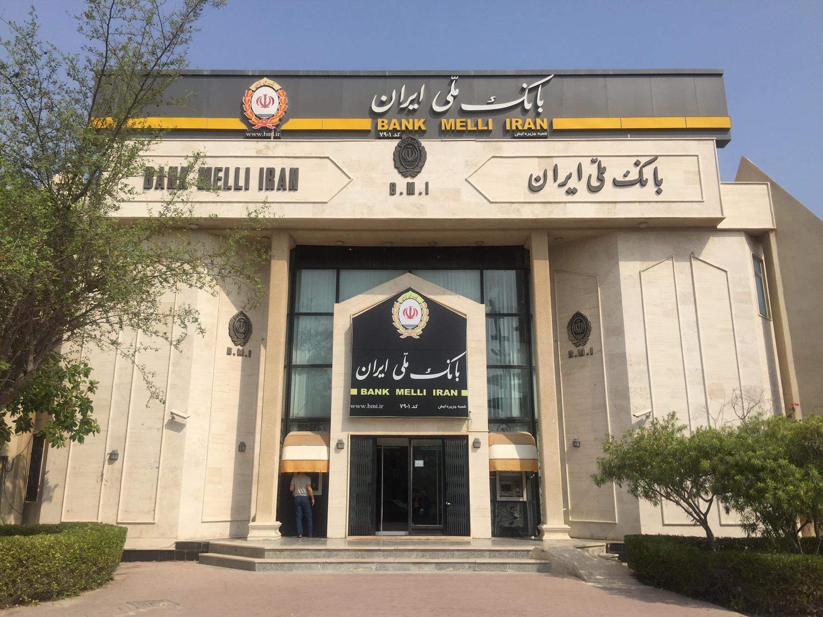 حسابهای فاقد شناسه شهاب بانک ملی از هفته آینده غیرفعال میشوند