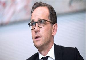 وزیر خارجه آلمان: از رویکرد ترامپ در قبال ایران پیروی نخواهیم کرد