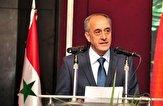 سوریه: آمریکا عامل اصلی مناقشههای بین المللی است