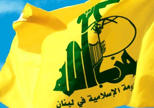 حزب الله: نشست منامه خواسته ملت بحرین نیست