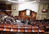 وزرای دارایی کشورهای عربی غارت اموال فلسطینیان را محکوم کردند