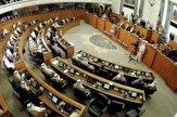 پارلمان کویت خواستار تحریم نشست اقتصادی بحرین شد