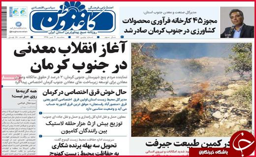 غول مالیات سر راه اتحادیههای صنفی/کرمان حدود ۵۰ درصد حقوق دولتی کشور را میپردازد