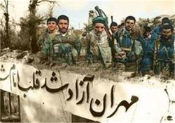 اتحاد و همدلی رمز آزادسازی مهران بود