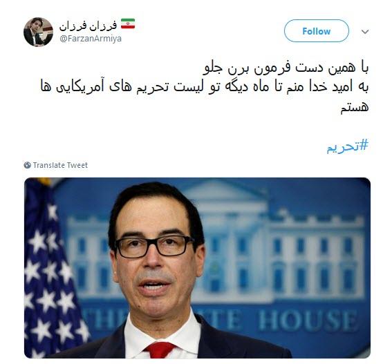 #تحریم_کودکانه / ترامپ من داداش کوچیکم خیلی اذیتم میکنه بیا اونم تحریم کن +تصاویر