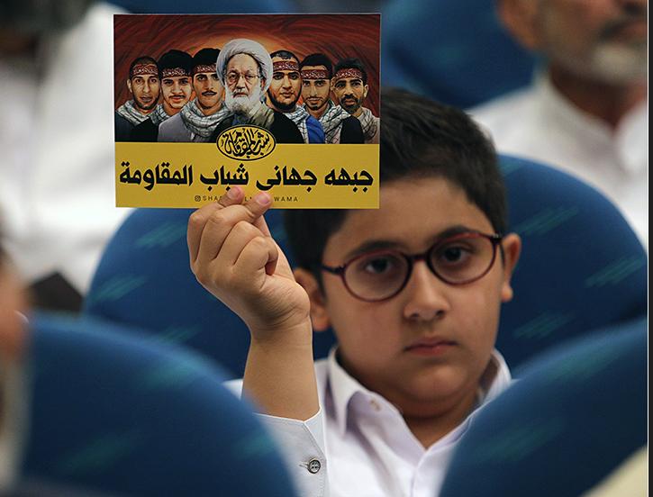 مرگ معامله قرن و تکریم شهدای بحرین موضوع دومین همایش «جوانان مقاومت» +فیلم