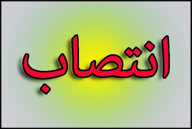 محمد محمودی به سمت فرماندار شهرستان منوجان منصوب شد