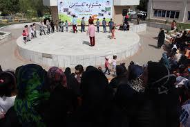 جشنواره بزرگ تابستانی در ۱۵ فرهنگسرای همدان