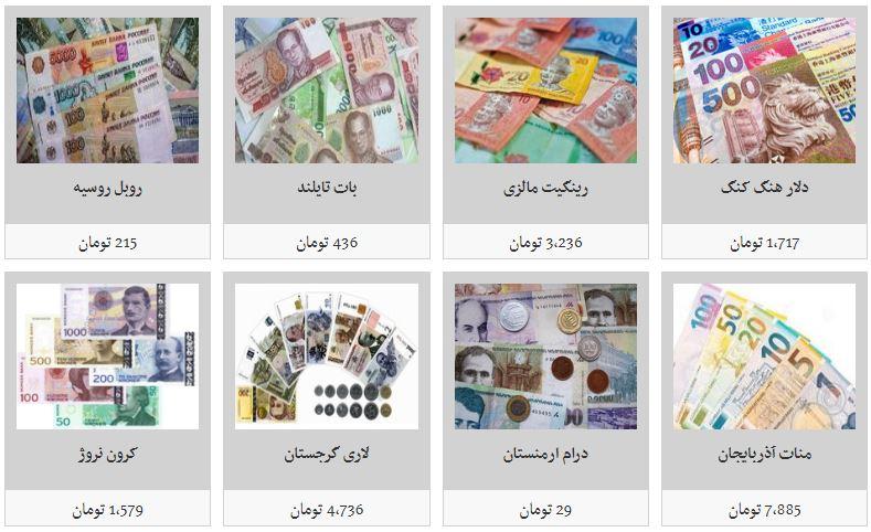 کاهش نرخ تمامی ارزها/ دلار به ۱۳ هزار و ۱۵۰ تومان رسید