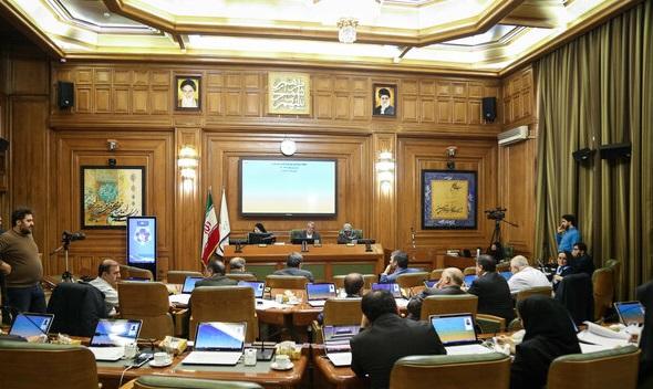 گزارش تفریغ بودجه سال ۹۶ شهرداری تهران