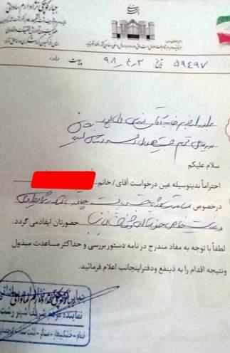 گلوله خشم بر سینه همسایه/ممانعت از ازدواج دختر ۱۰ ساله در سیرجان /واکنش نماینده مردم رشت به انتشار نامهای منتسب به وی در فضای مجازی