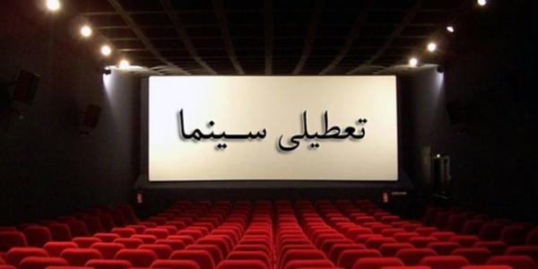 تعطیلی سینماها به مناسبت شهادت امام صادق (ع)