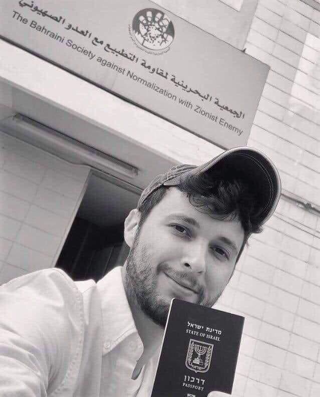گردش روزنامه نگاران صهیونیست در منامه+ تصاویر