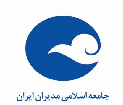 بیانیه جامعه اسلامی مدیران درباره تزلزل در وزارت آموزش و پرورش