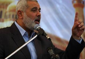 هنیه: فلسطین فروشی نیست